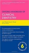 دانلود رایگان کتاب الکترونیکی آکسفورد  Oxford Handbook of Clinical Dentistry 6 ED