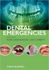 دانلود رایگان کتاب الکترونیکی اورژانس های دندانپزشکی Dental Emergencies I ED