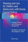کتاب الکترونیکی  برنامه ریزی و مراقبت از کودکان و نوجوانان Planning and Care for Children and Adolescents