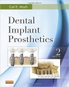 کتاب الکترونیکی ایمپلنت پروتز دندانی میش Dental Implant Prosthetics, 2ED